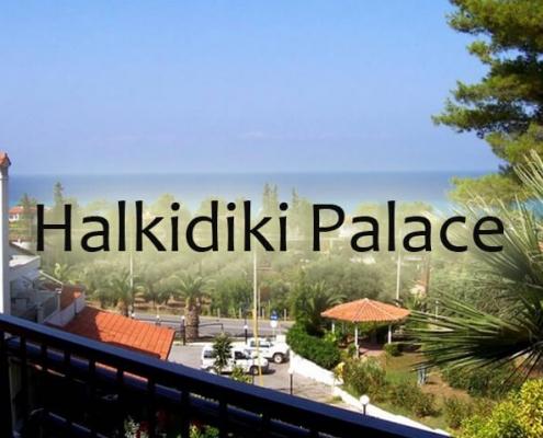 taxi transfers to Halkidiki Palace