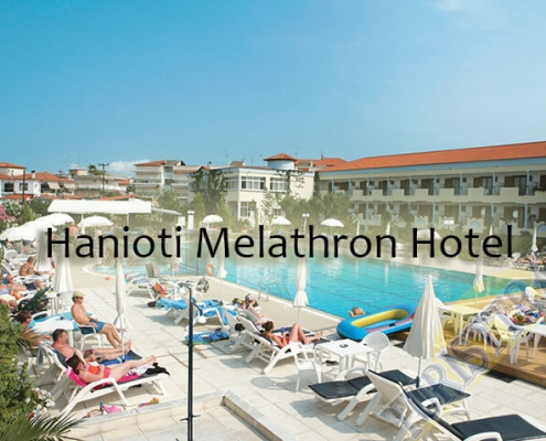 Taxi transfers to Hanioti Melathron Hotel