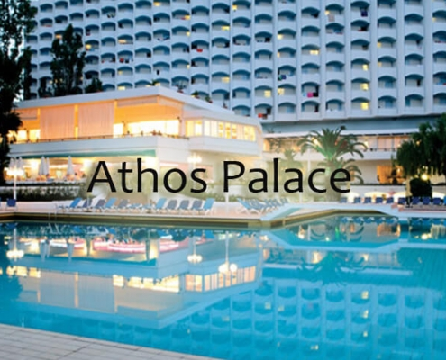 taxi transfers to Athos Palace