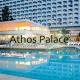 taxi transfers to Athos Palace
