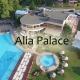 taxi transfers to alia palace