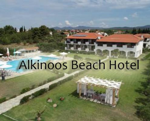 Taxi transfers to Alkinοοs Beach Hotel