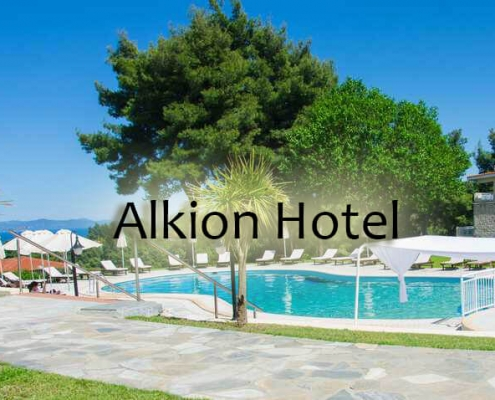Taxi transfers to Alkion Hotel