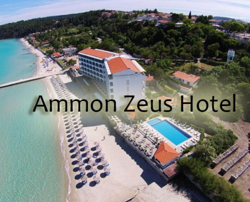 Taxi transfers to Ammon Zeus Hotel