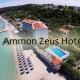 Taxi transfers to Ammon Zeus Hotel