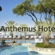taxi transfers to anthemus hotel