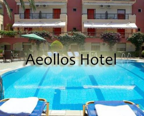 Taxi Transfers to Aeollos Hotel