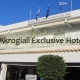 Taxi transfers to Akrogiali Exclusive Hotel