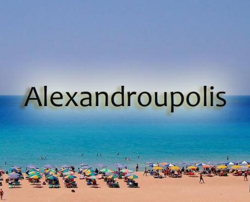 taxi transfers to alexandroupolis