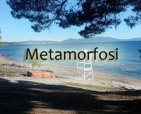 taxi transfers to Metamorfosi