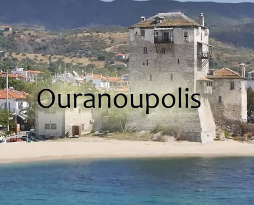 taxi transfers to ouranoupolis