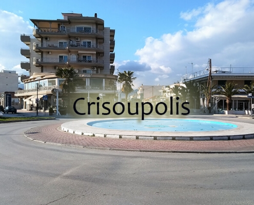 Taxi transfers to Chrisoupolis