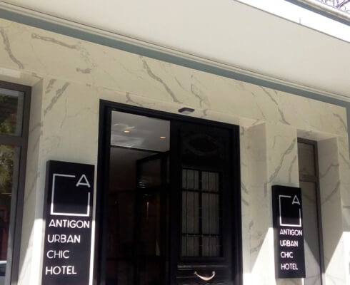Taxi transfers to Antigon Urban Chic Hotel