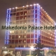 Taxi transfers to Makedonia Palace