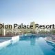 taxi transfers to Dion Palace