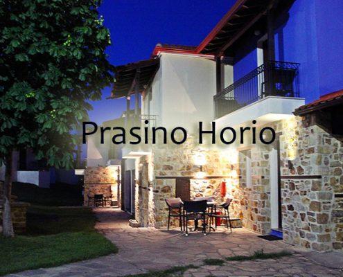 Taxi transfers to Prasino Horio