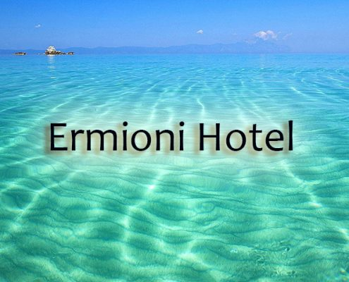Taxi transfers to Ermioni Hotel