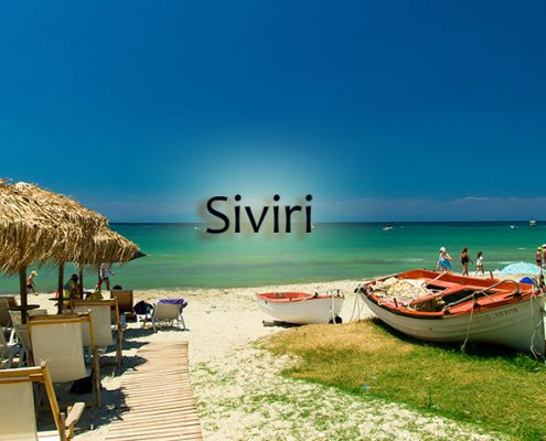 taxi transfers to siviri
