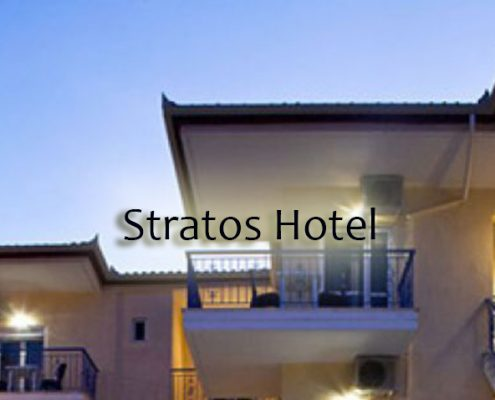Taxi transfers to Stratοs Hotel