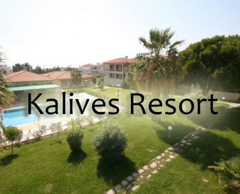 Taxi transfers to Kalives Resort