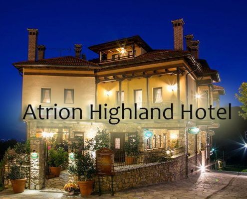 Taxi transfers to Atrion Highland Hotel