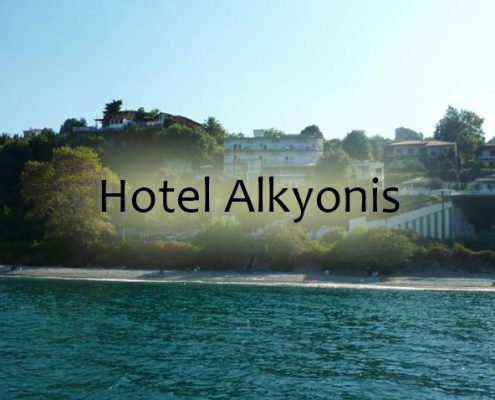 Taxi transfers to Alkyonis Hotel