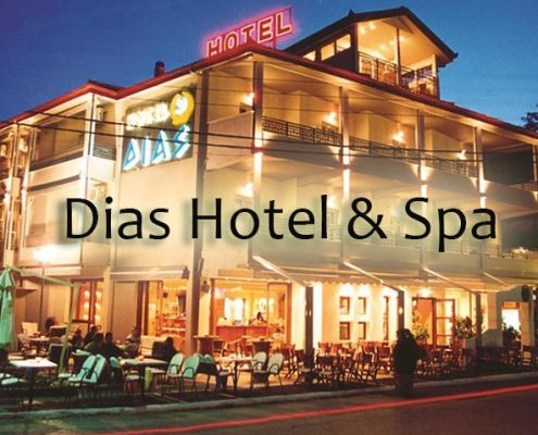 Taxi transfers to Dias & Spa Hotel