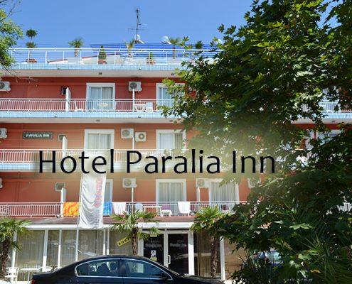 Taxi transfers to Paralia Inn Hotel