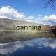 taxi transfers to Ioannina