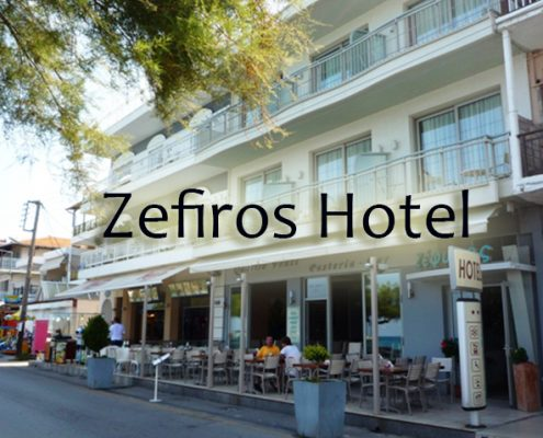 Taxi transfers to Zefiros Hotel