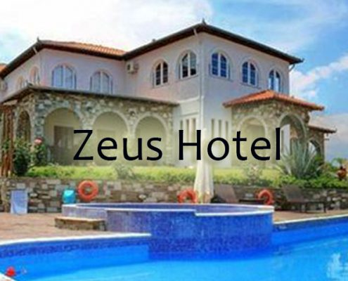 Taxi transfers to Zeus Hotel
