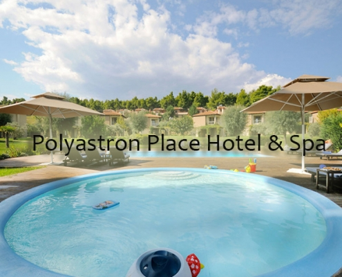 Taxi transfers to Polyastron Place Hotel & Spa