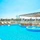 Taxi transfers to Xenios Possidi Paradise Hotel