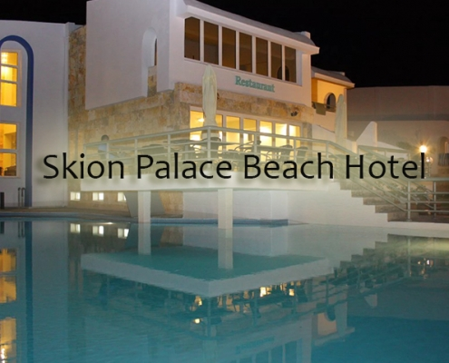 Taxi transfers to Skion Palace Beach Resort
