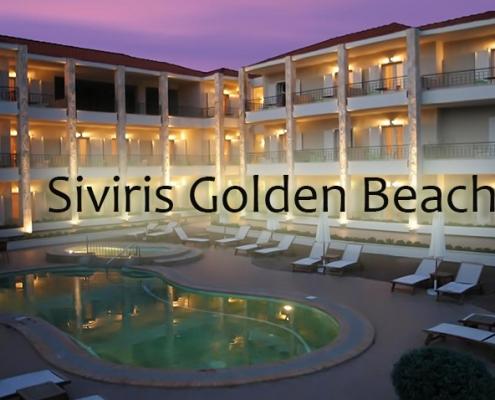 Taxi transfers to Siviris Golden Beach Hotel