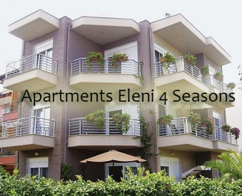 Taxi transfers to Apartments Eleni 4 Seasons