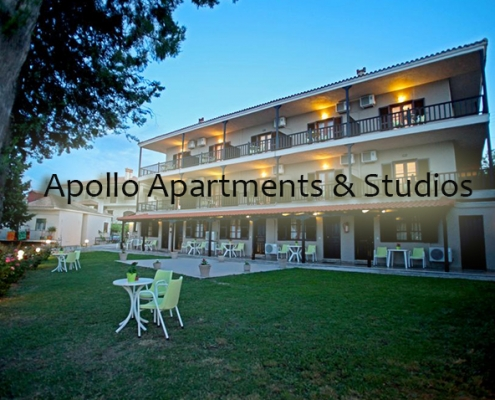 Taxi transfers to Apollo Apartments & Studios