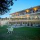 Taxi transfers to Apollo Apartments & Studios