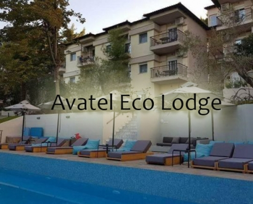 Taxi transfers to Avatel Eco Lodge