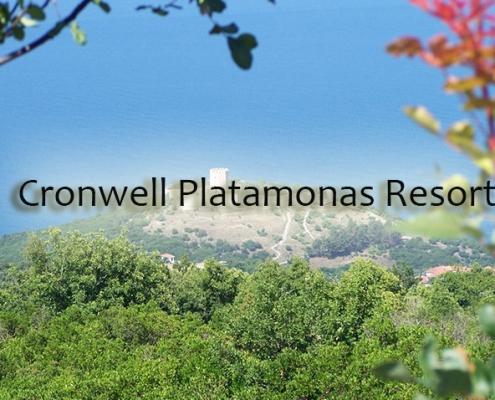 Taxi transfers to Cronwell Platamon Resort