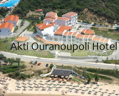 Taxi transfers to Akti Ouranoupoli Hotel