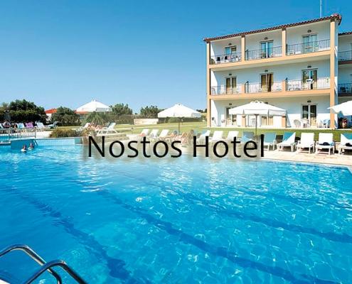 Taxi transfers to Nostos Hotel