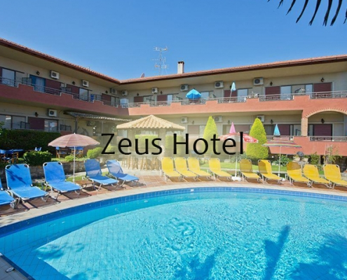 Taxi transfers to Hotel Zeus