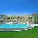 Taxi transfers to Kassandra Villas