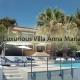Taxi transfers to Luxurious Villa Anna Maria