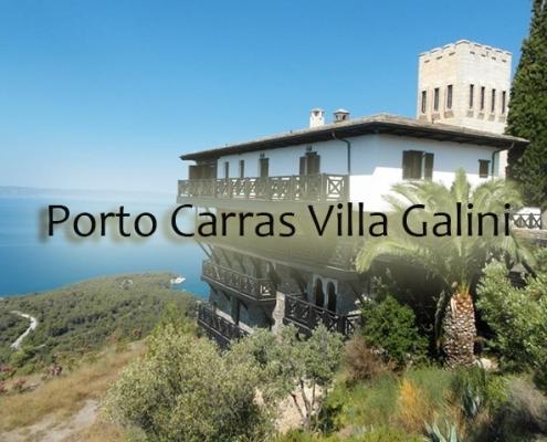 Taxi transfers to Porto Carras Villa Galini
