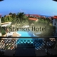 Taxi transfers to Stamos Hotel