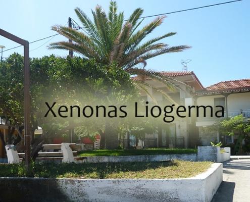 Taxi transfers to Xenonas Liogerma